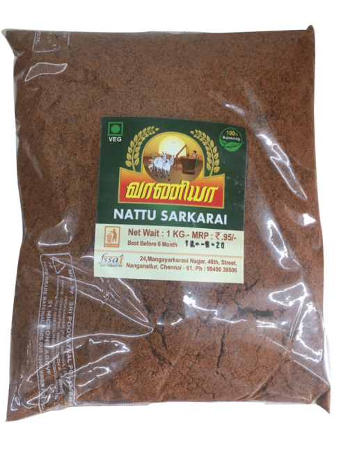 Vaniya Nattu Sarkarai